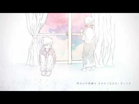 fukase・歌愛ユキ『窓辺のぼくは』想太【 VOCALOID 新曲紹介】
