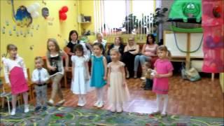 Детский Центр 'УМКА' - День рождения с Клоуном (3 Мая 2014)