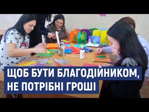 Суспільне Кропивницький: Щоб бути благодійником, не потрібні гроші  Директорка центру матері та дитини