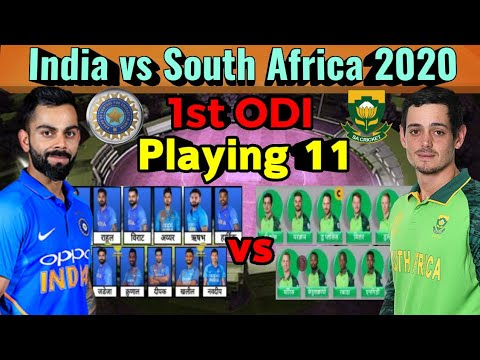 India vs South Africa 1st ODI Match 2020 Playing 11 | Both Teams Playing 11 1st ODI Match 2020