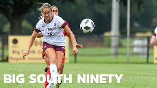 Big South Ninety - Pitch Perfect
