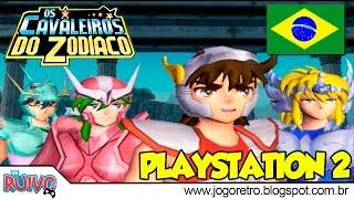 Os Cavaleiros do Zodíaco - A Saga do Santuário DUBLADO em PORTUGUÊS no Playstation 2
