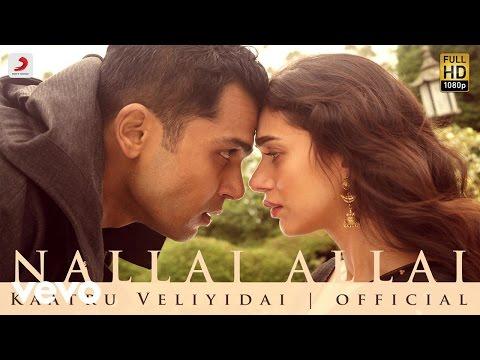 Kaatru Veliyidai - Nallai Allai Video | A. R. Rahman | Karthi, Aditi Rao