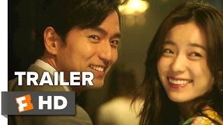 The Beauty Inside Official Trailer #1 (2015) - Jin-wook Lee, Hyo-ju Han Korean Romantic Drama HD