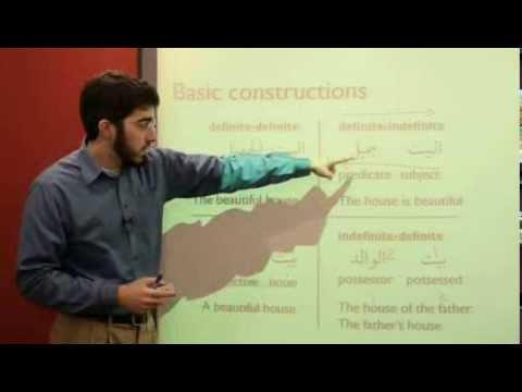 al-kitaab-1.4-|-basic-arabic-constructions