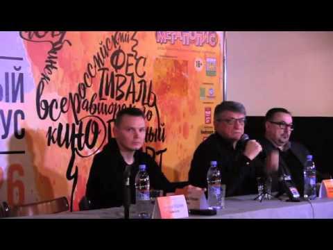 Пресс-конференция открытия фестиваля
