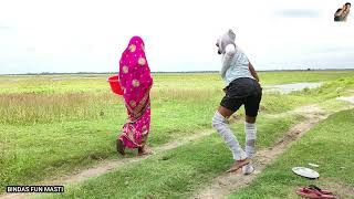 Must Watch Eid Special New Funny Comedy Video Best Amazing Funny Video 2021 | Bindas Fun Masti