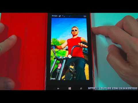 Софт Windows Phone: 1я часть обзора родных утилит работы с фото линейки Nokia Lumia