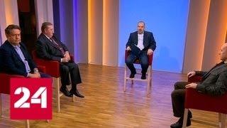 Отношения между Китаем и США: мнения экспертов - Россия 24