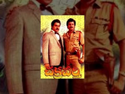 Chakravarthy || Telugu Full Movie || Chiranjeevi, Mohan babu , Bhanu Priya