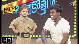 Patas 2 | Rithvika & Nookaraju Performance | 20th June 2019  | ETV Plus