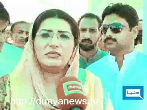 Dunya TV-PML-Q & PPP