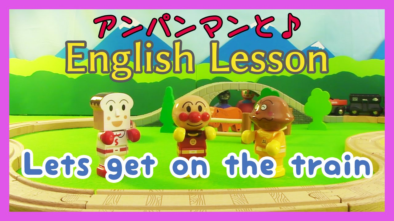 Amazon.com: Anpanman Japan Japanese English 2 words ...