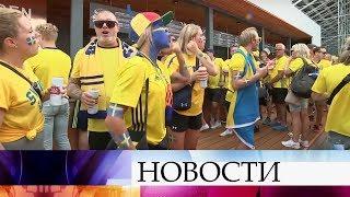 Германия не пройдет в плей-офф в случае поражения от Швеции.