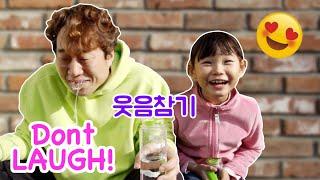 라임의 절대 불가능한 웃음 참기 챌린지 01 try not to laugh challenge! *impossible* | LimeTube