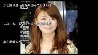 """東大出身の""""インテリタレント""""八田亜矢子(33)が20日、ブログを更..."""