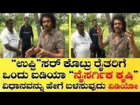 Prajaakarana | Explains about Effective Method of Farming