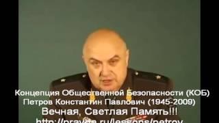 Никола Тесла  ТАЙНА ВЕКА СМОТРЕТЬ ВСЕМ часть 4