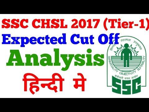 ssc chsl 2017  tier 1 expected cutoff   ssc chsl 2018  tier 1 expected cutoff   govt exam pathshala