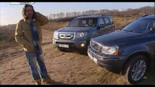 054 Honda Pilot / Volvo XC90 - Наши тесты 2008