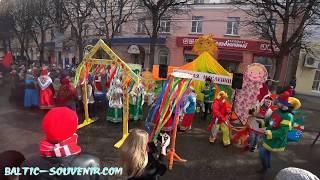 Калужская МАСЛЕНИЦА III / Maslenitsa, Russian Ethnic Festival