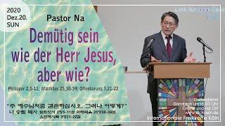 Demütig sein wie der Herr Jesus, aber wie? | 주 예수님처럼 겸손하십시오. 그러나 어떻게? 삼위일체에 관한 역사적, 성경적 설명 포함