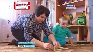 Русфонд: нужна помощь четырехлетнему Никите