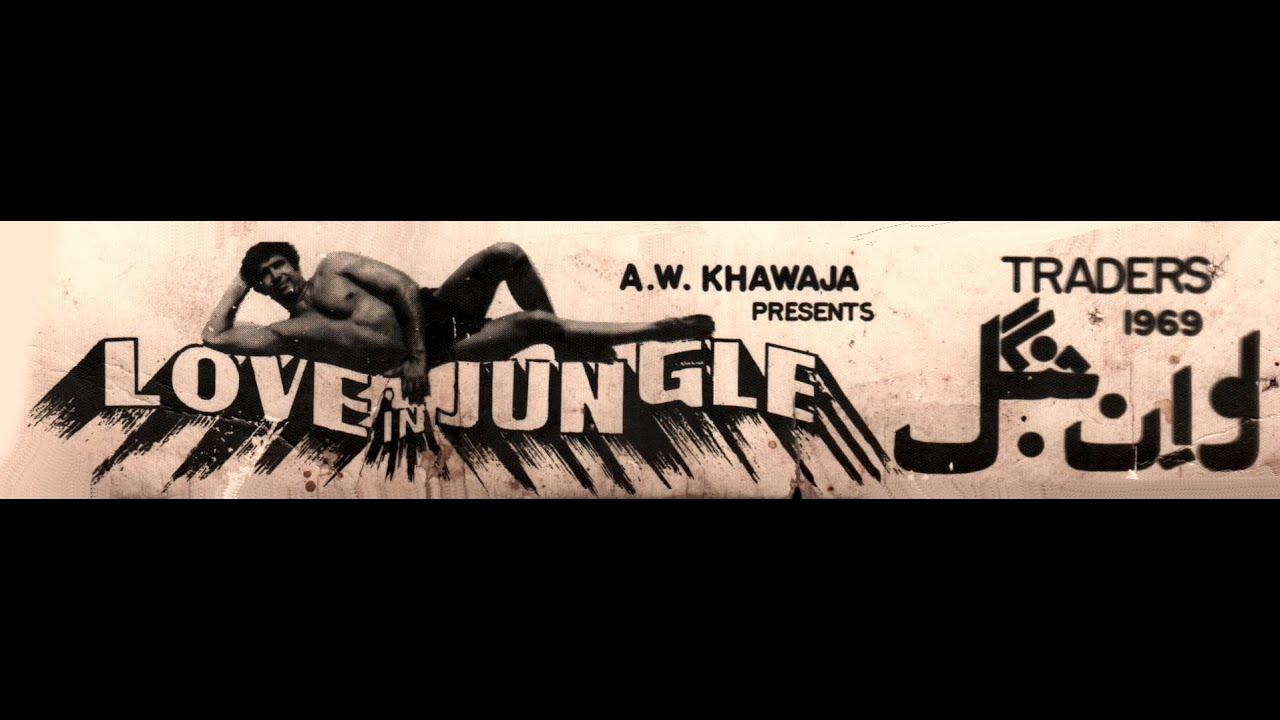 Download LOVE IN JUNGLE (1970) Dir: Akkoo  Cast: Aaliya, Azeem, Nanna, Adeeb, Niggo & Gul Hameed as Tarzan