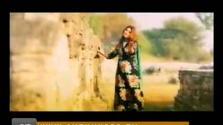 Pashto New Song 2015 - Qarara Rasha Remix