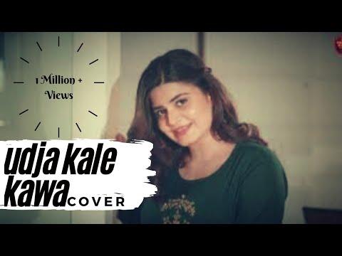 Udja Kale Kawa Female Cover | Deepshikha | Gadar | Udit Narayan | Sunny Deol | Ameesha Patel