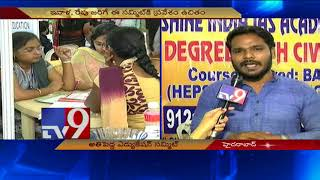 TV9 KAB conducts biggest education summit - 2018 @ Nizam College grounds in Hyderabad  - TV9