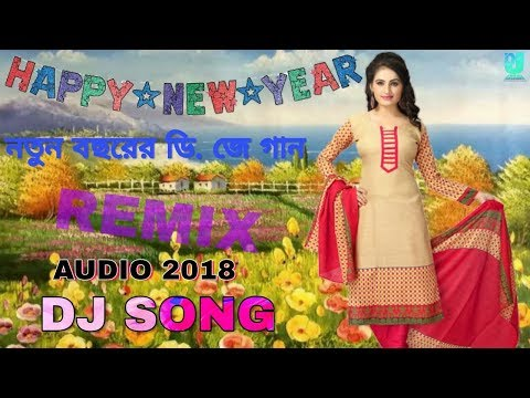 Bad Boy - Happy New Year Special Dj Song || Rb mix || remix 2018