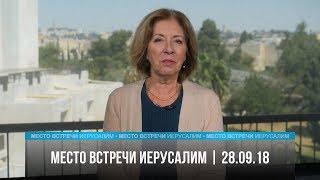 Последняя надежда – Следствие ведут экстрасенсы 2018. Выпуск 40 от 09.09.2018