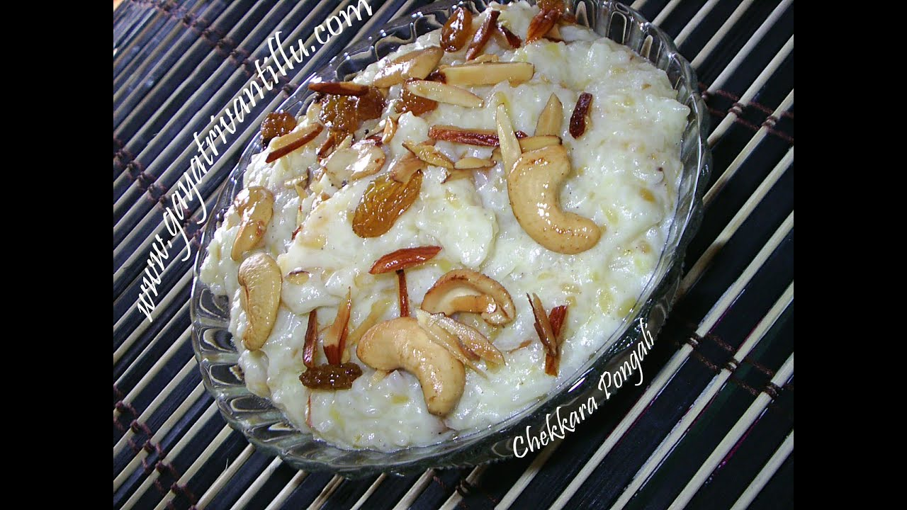 Chekkara Pongali (Dessert Recipe) - Indian Andhra Telugu Recipes