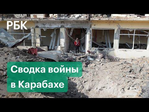 Новое видео войны в Карабахе. Азербайджан атакует, Армения смыкает ряды
