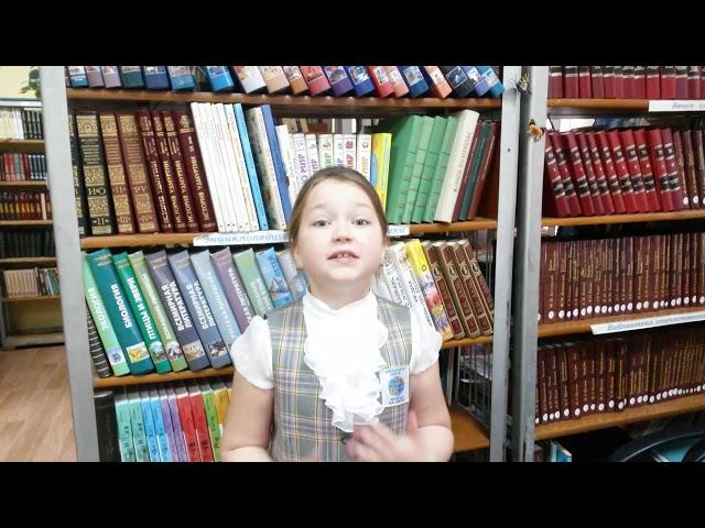 Изображение предпросмотра прочтения – РаянаЯсавиева читает произведение «Красною кистью...» М.И.Цветаевой