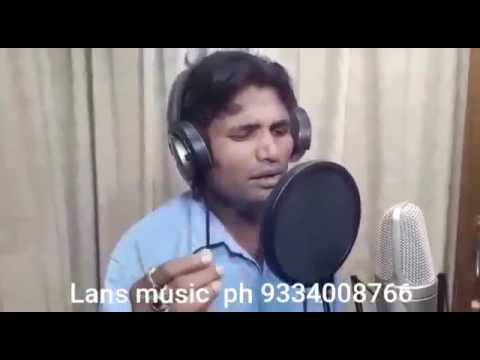 Song By Suraj Kumar Sagar Studio Recording