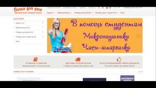 Помощь студентам - курсовые и дипломные работы на заказ(Образовательный интернет магазин: http://myobrazovanie.ru/ В категории