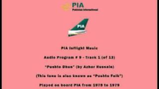 PIA Pakistani Inflight Music (09.01) - Pushto Dhun (by Azhar Hussain) - Instrumental