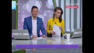 Городская служба дезинсекции на канале Москва-24(, 2016-02-17T19:11:33.000Z)