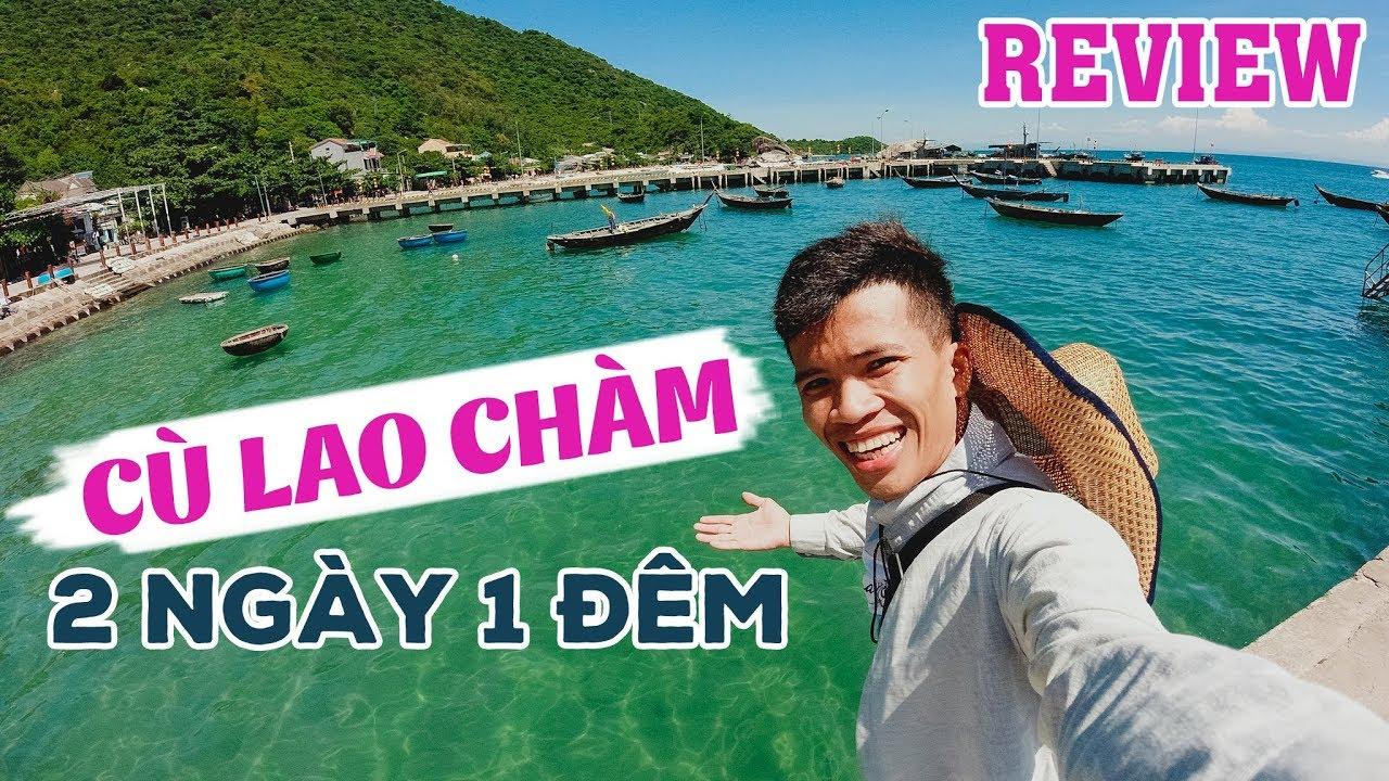 REVIEW CÙ LAO CHÀM 2 NGÀY 1 ĐÊM ✔️ĂN GÌ✔️CHƠI GÌ ✔️Ở ĐÂU – review đà nẵng 4.0