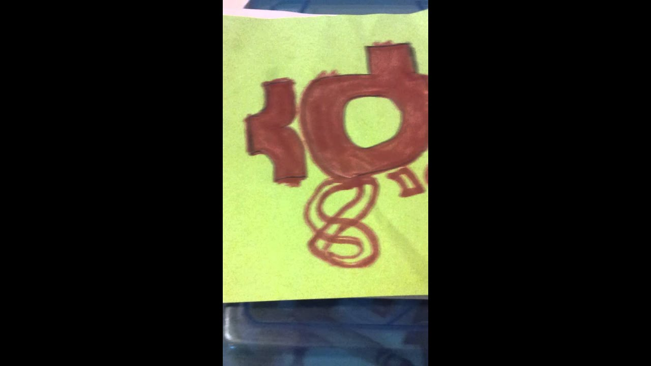 Kd Sign