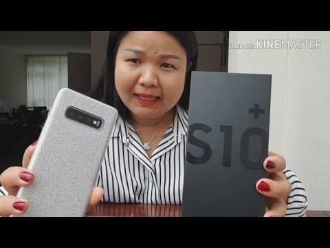 รีวิวมือถือใหม่ SamsungS10+ราคาเมืองนอก?กันสั่นดี?(บ้านนี้ไช้มือถือตระกูลอะไรกันค่ะ)