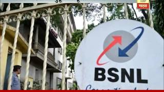 BSNL: free calling offer report