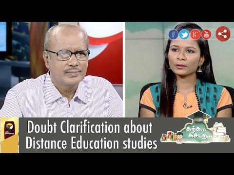 Karka Kasadara - Doubts Clarification about Distance Education Studies (15/07/16)