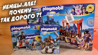 НЕ КОНСТРУКТОР ПЛЕЙМОБИЛ Рыцари минифигурки Playmobil