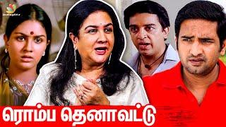 Urvashi Interview | Santhanam, Kamal, Suriya | Soorarai Pottru