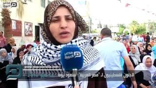 لاجئون فلسطينيون لـ