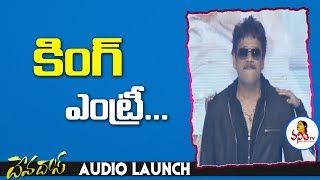 Akkineni Nagarjuna Entry At Devadas Audio Launch | Nani | Vanitha TV