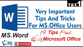 MS.word tips and tricks/word tips and tricks in urdu/Best TIps and tricks